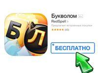 Логические игры для смартфона
